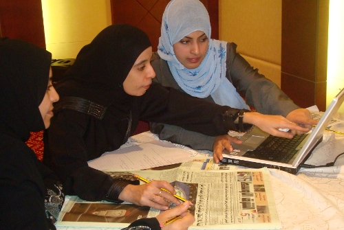 Online Education for Women in Saudia Arabia
